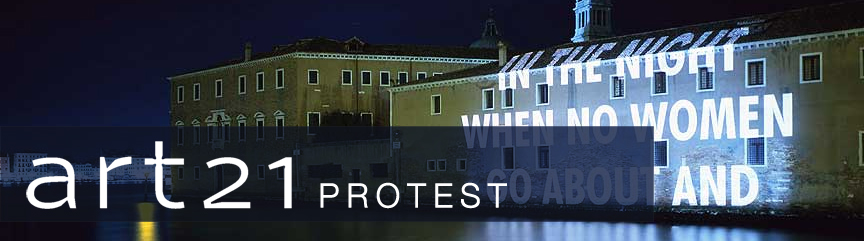 Art 21 - Protest